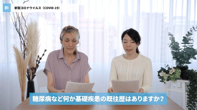 COVID-19_lesson_video_capture01
